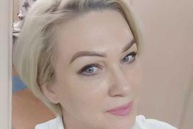 Ни Светлана Геннадьевна